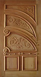 Handcrafted Carved Panel Single Door